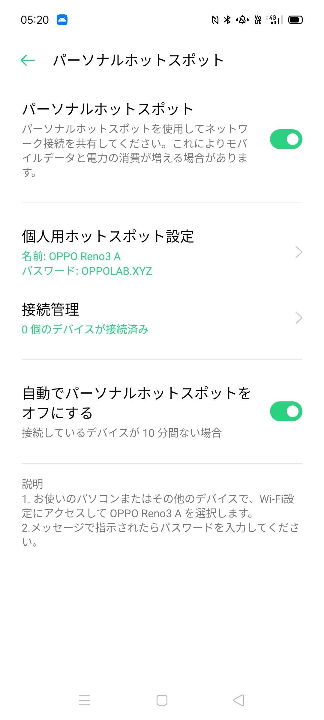 f:id:Azusa_Hirano:20200707052224j:plain