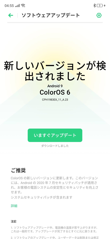 f:id:Azusa_Hirano:20200707095337j:plain