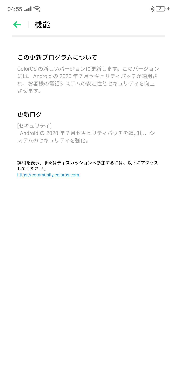 f:id:Azusa_Hirano:20200707095342j:plain