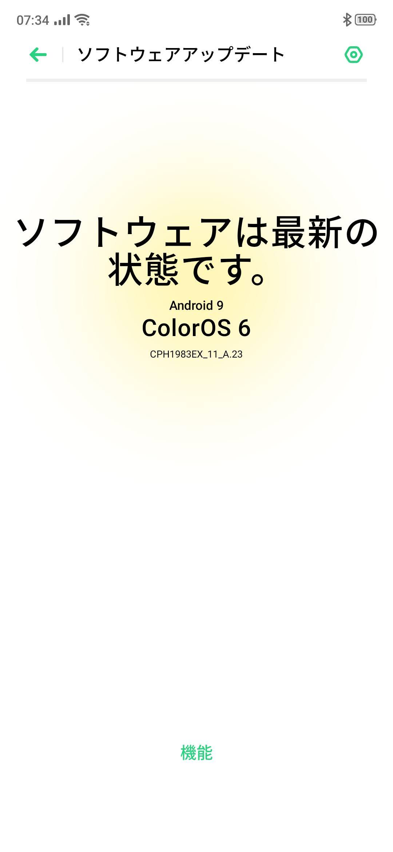 f:id:Azusa_Hirano:20200707095347j:plain