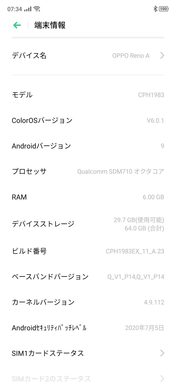 f:id:Azusa_Hirano:20200707095351j:plain