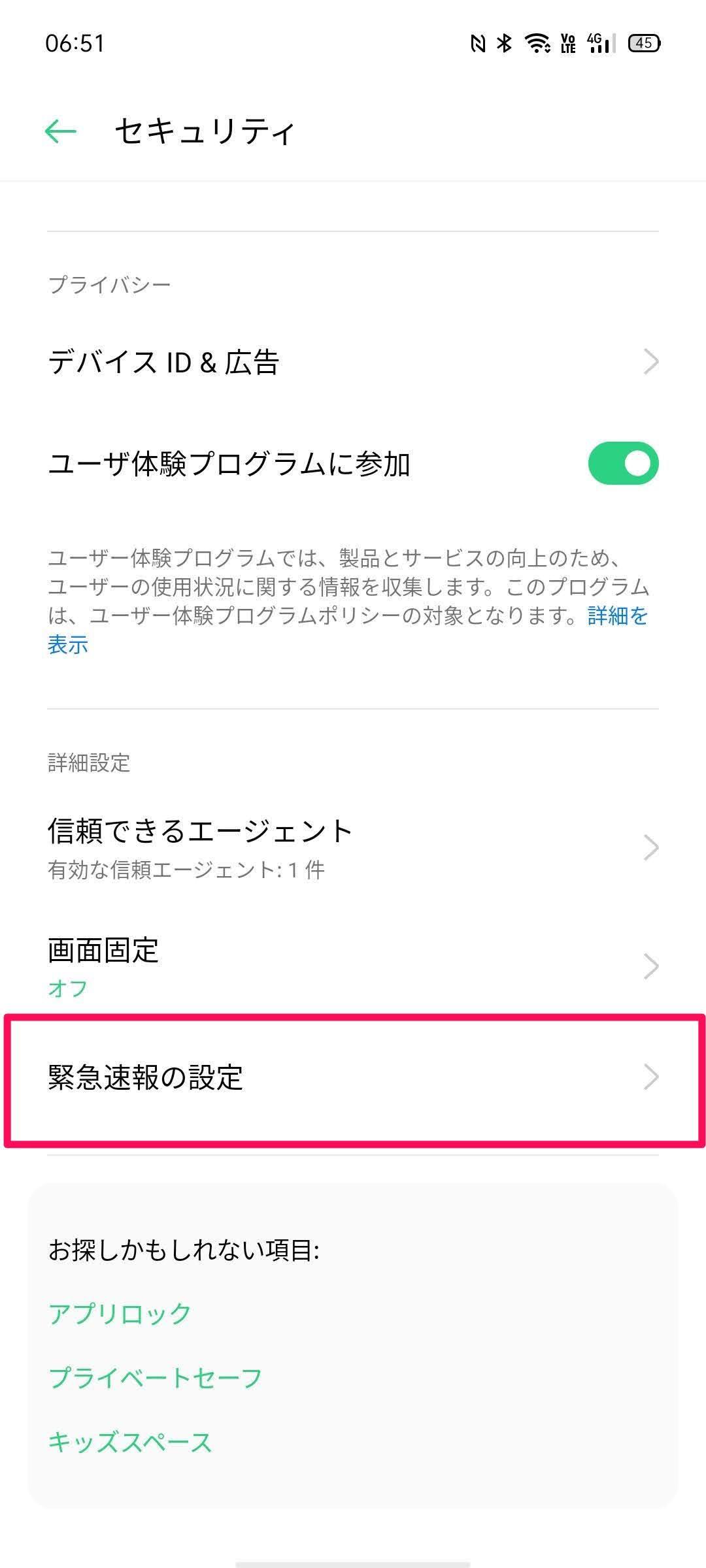 f:id:Azusa_Hirano:20200708065707j:plain