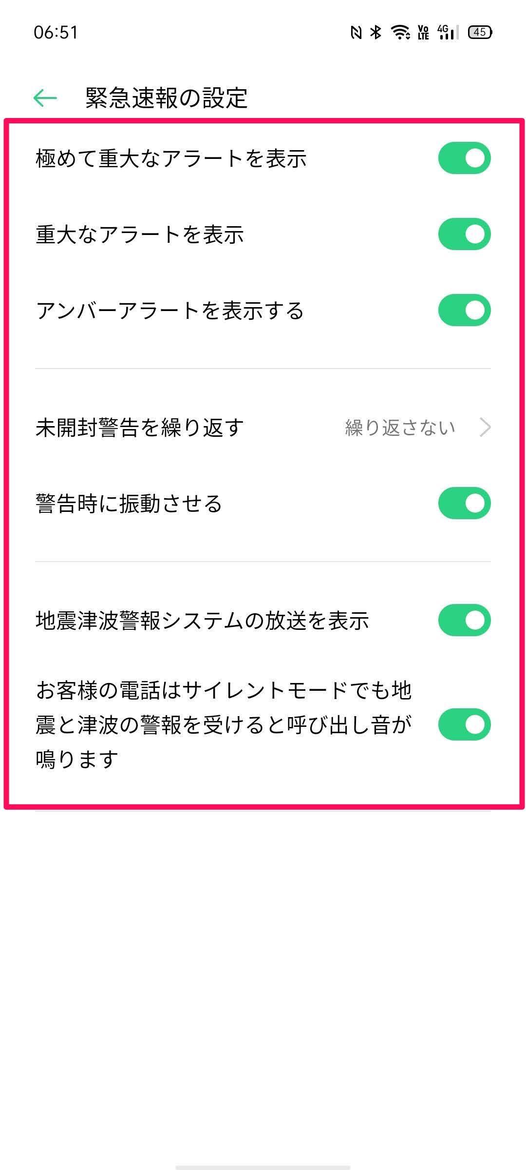 f:id:Azusa_Hirano:20200708065712j:plain