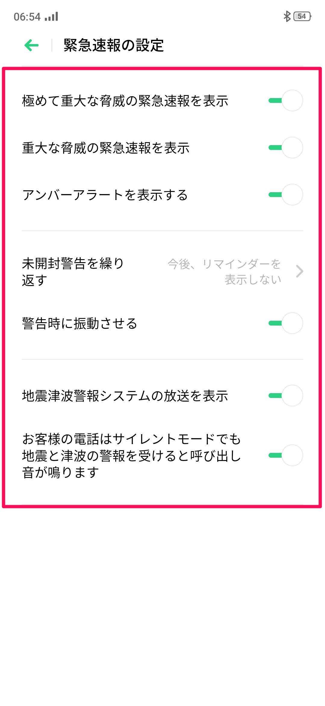 f:id:Azusa_Hirano:20200708065717j:plain