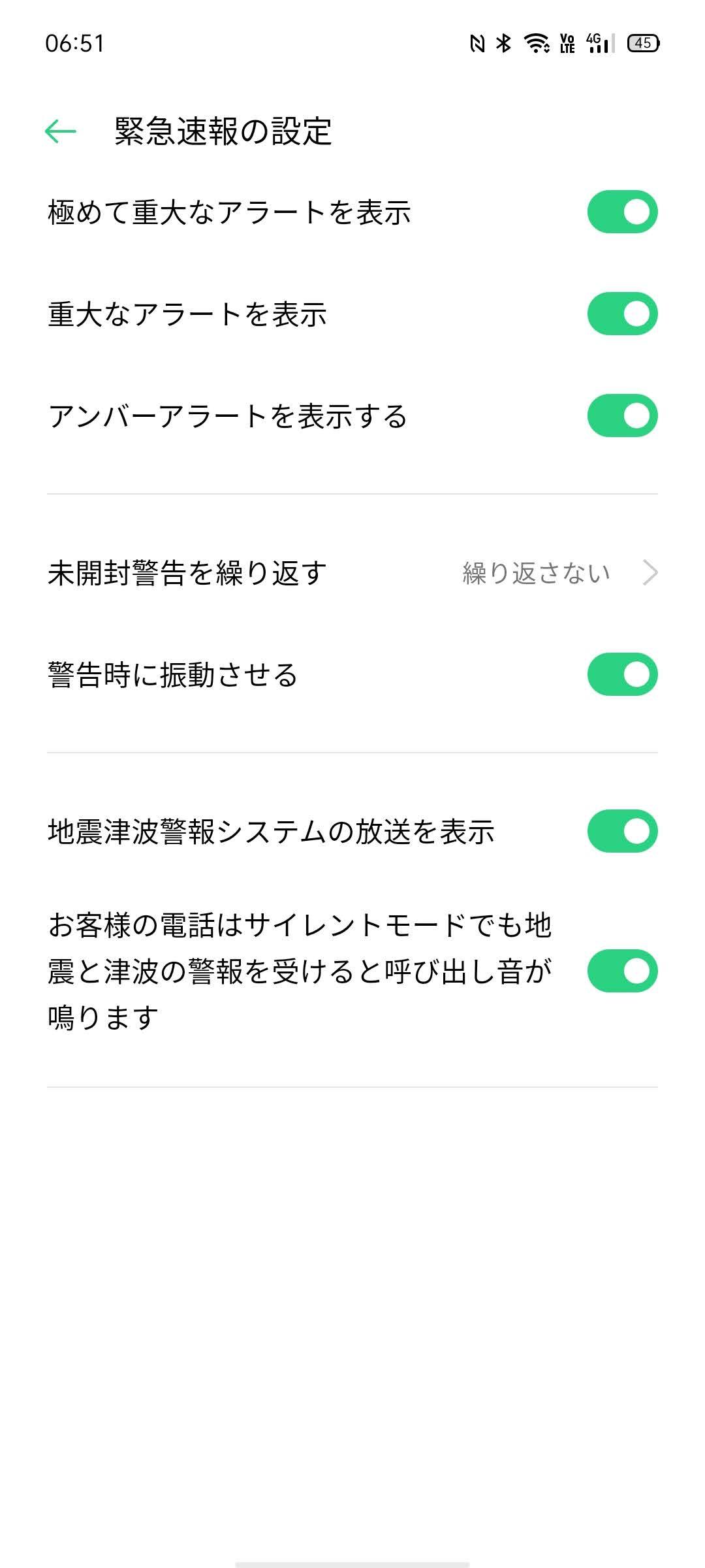 f:id:Azusa_Hirano:20200708065723j:plain