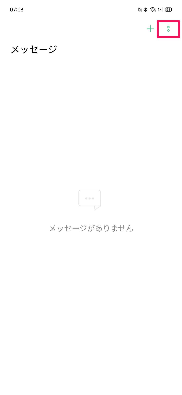 f:id:Azusa_Hirano:20200708070842j:plain