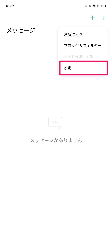 f:id:Azusa_Hirano:20200708070847j:plain