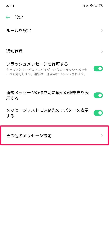 f:id:Azusa_Hirano:20200708070853j:plain