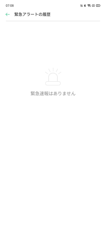 f:id:Azusa_Hirano:20200708070903j:plain