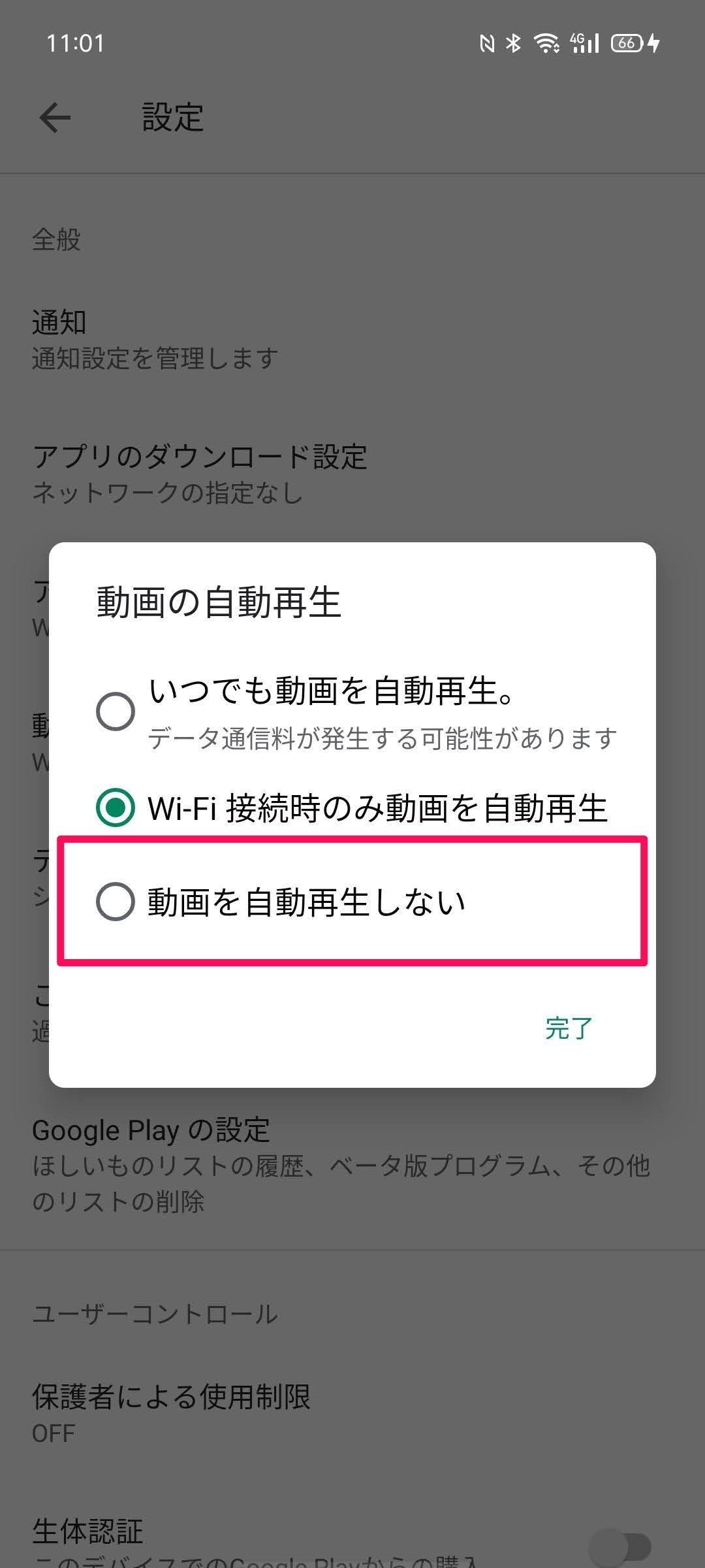 f:id:Azusa_Hirano:20200708115607j:plain