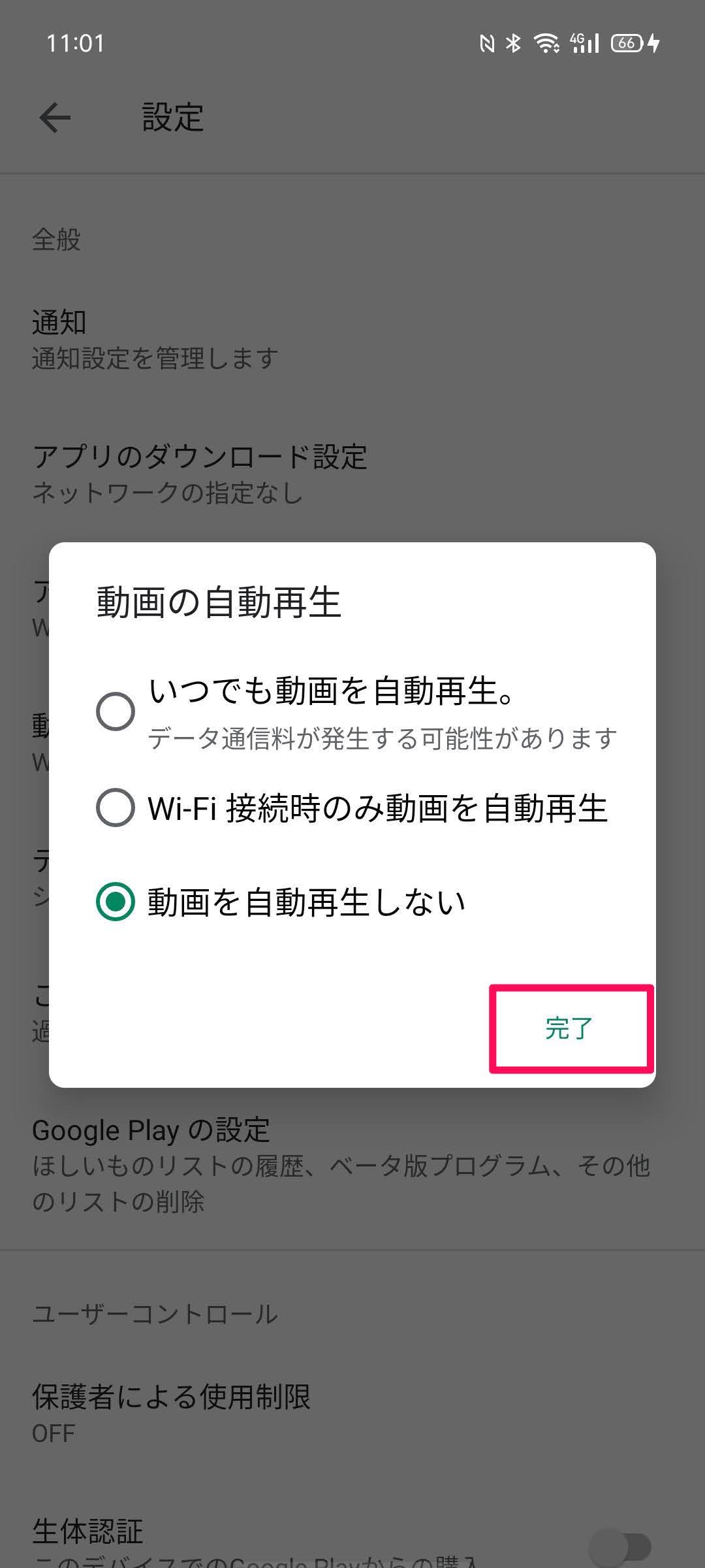 f:id:Azusa_Hirano:20200708115613j:plain