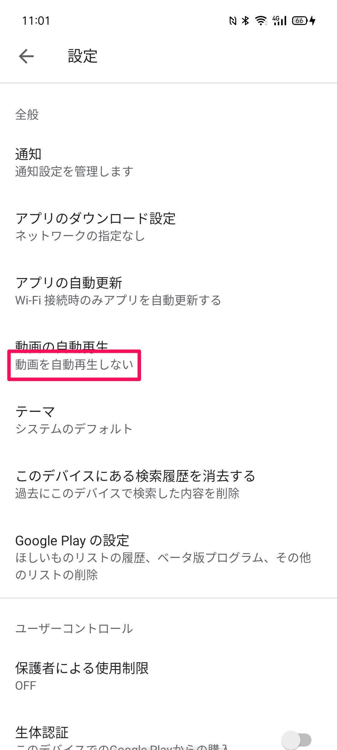 f:id:Azusa_Hirano:20200708115618j:plain