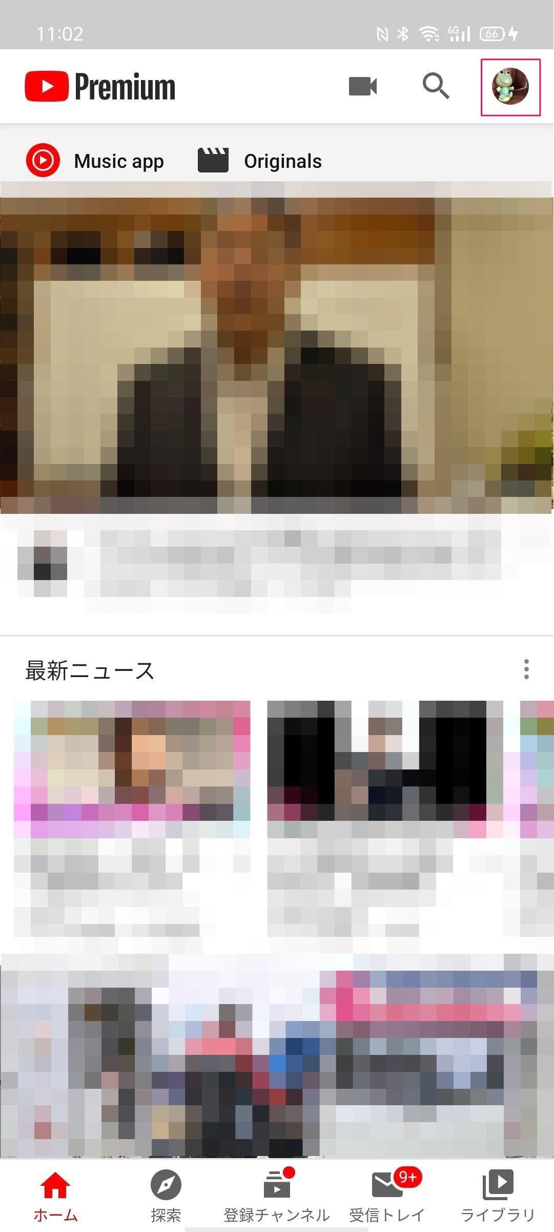 f:id:Azusa_Hirano:20200708115623j:plain