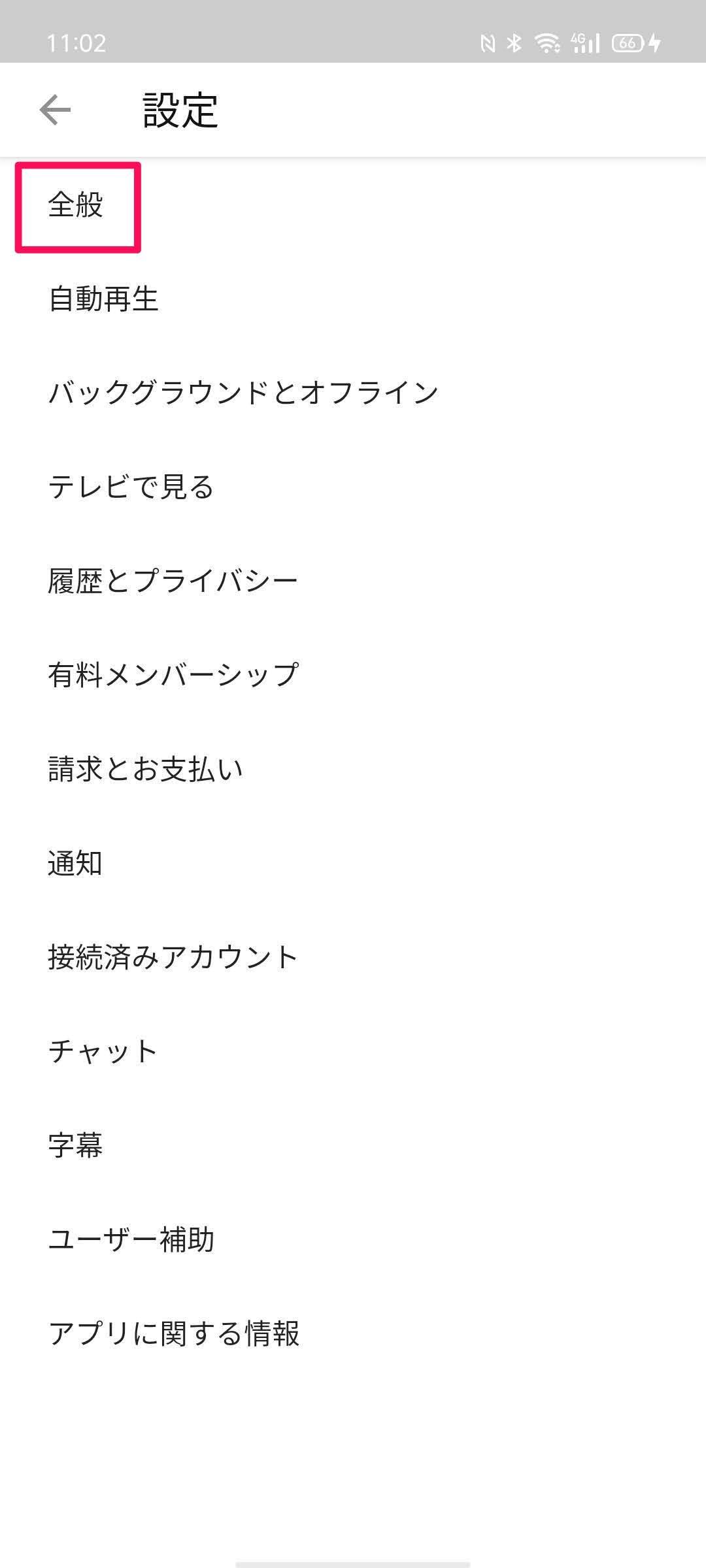 f:id:Azusa_Hirano:20200708115636j:plain
