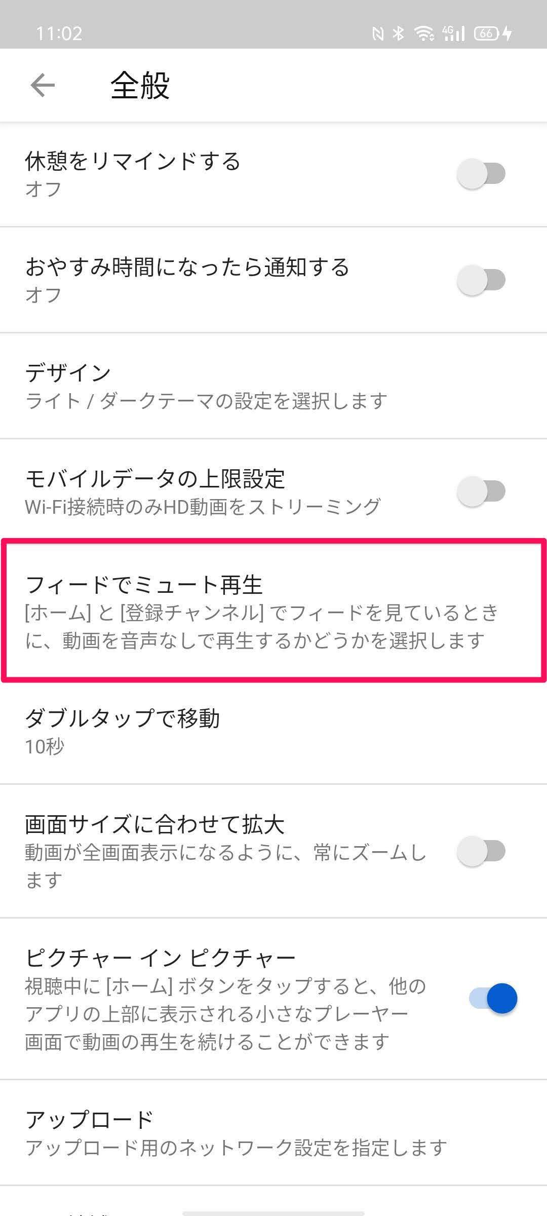 f:id:Azusa_Hirano:20200708115641j:plain