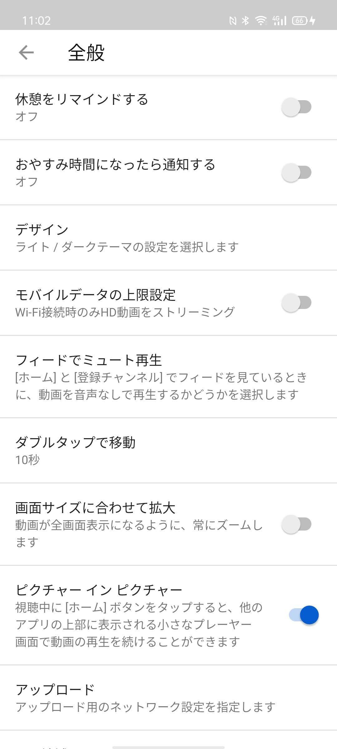 f:id:Azusa_Hirano:20200708115653j:plain