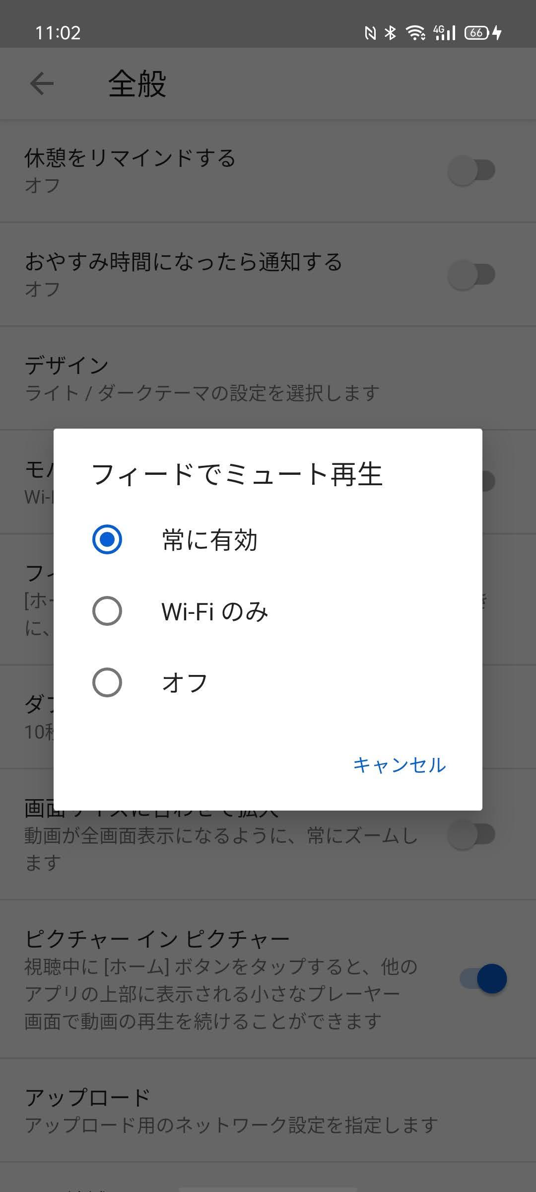 f:id:Azusa_Hirano:20200708120556j:plain