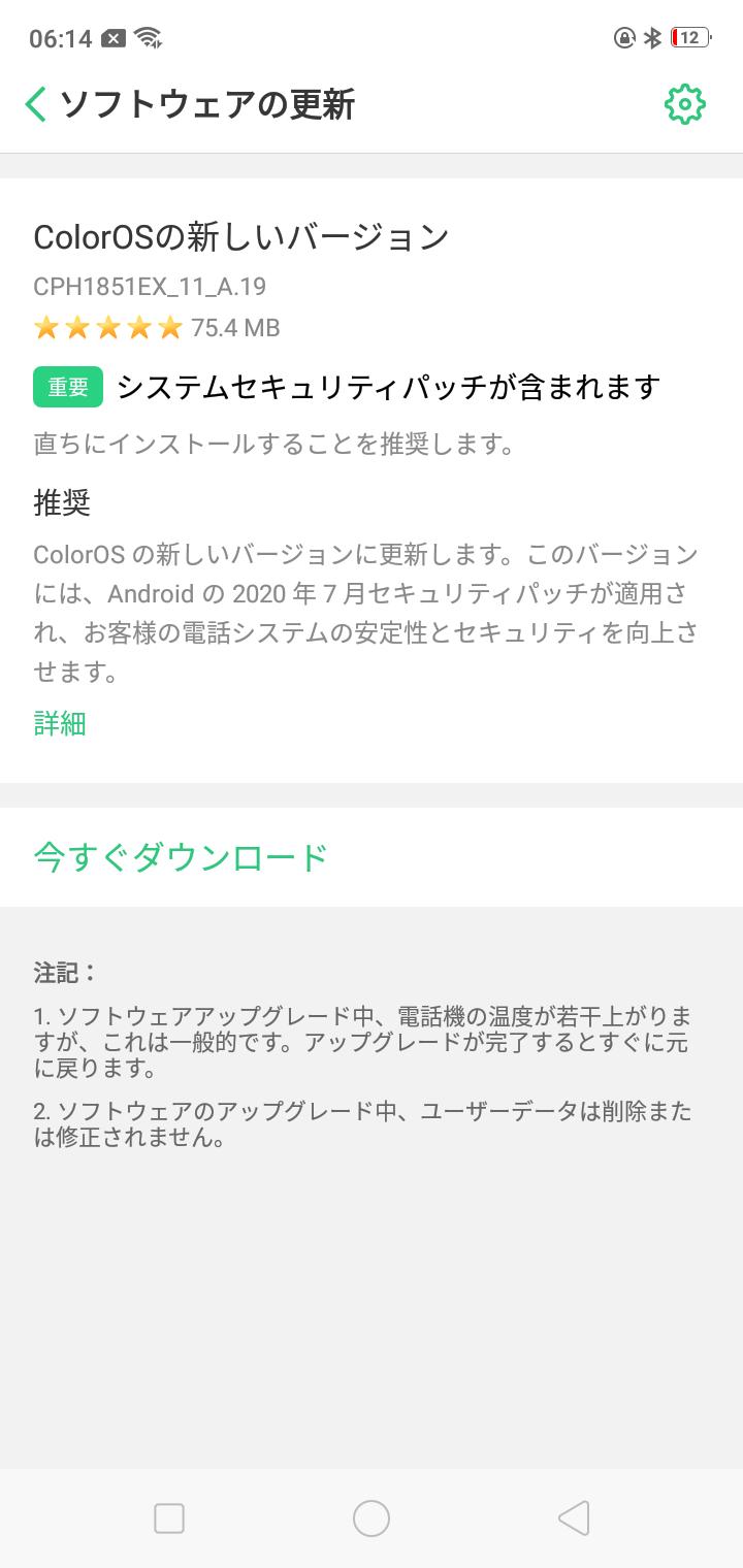 f:id:Azusa_Hirano:20200709124709p:plain