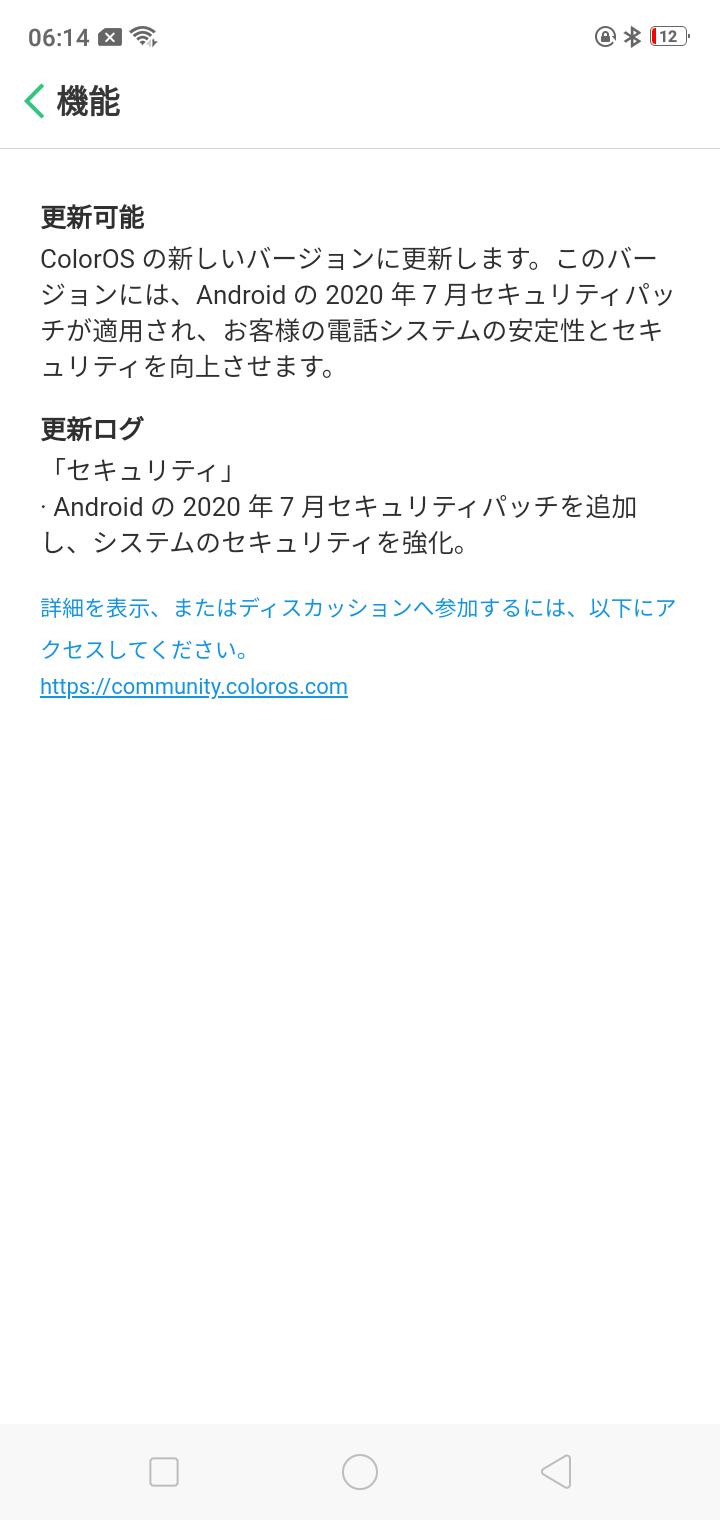 f:id:Azusa_Hirano:20200709124714p:plain