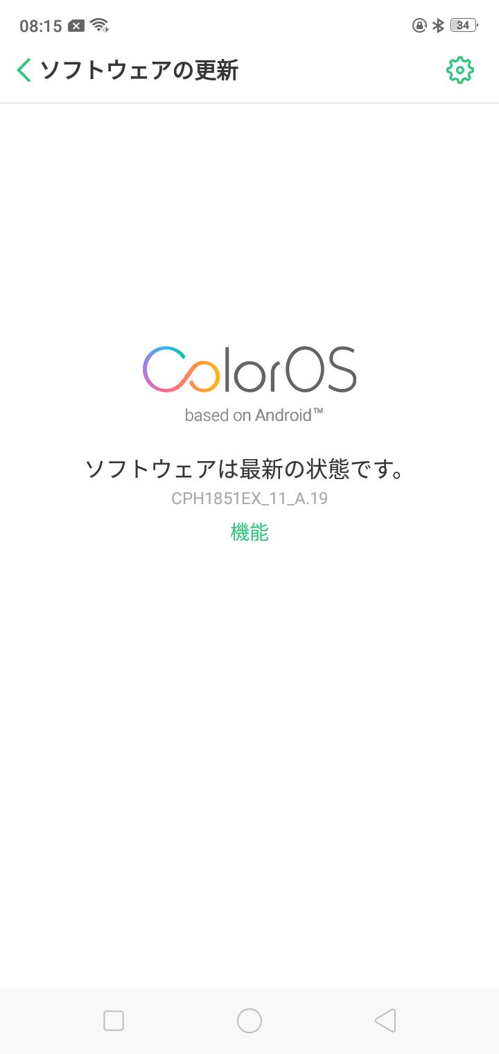 f:id:Azusa_Hirano:20200709124718p:plain