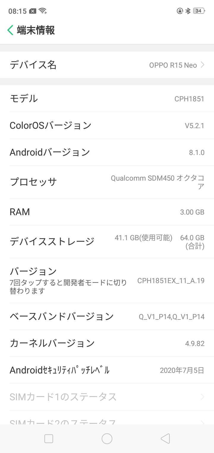 f:id:Azusa_Hirano:20200709124723p:plain