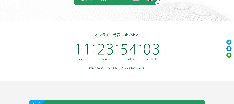 f:id:Azusa_Hirano:20200709130924p:plain