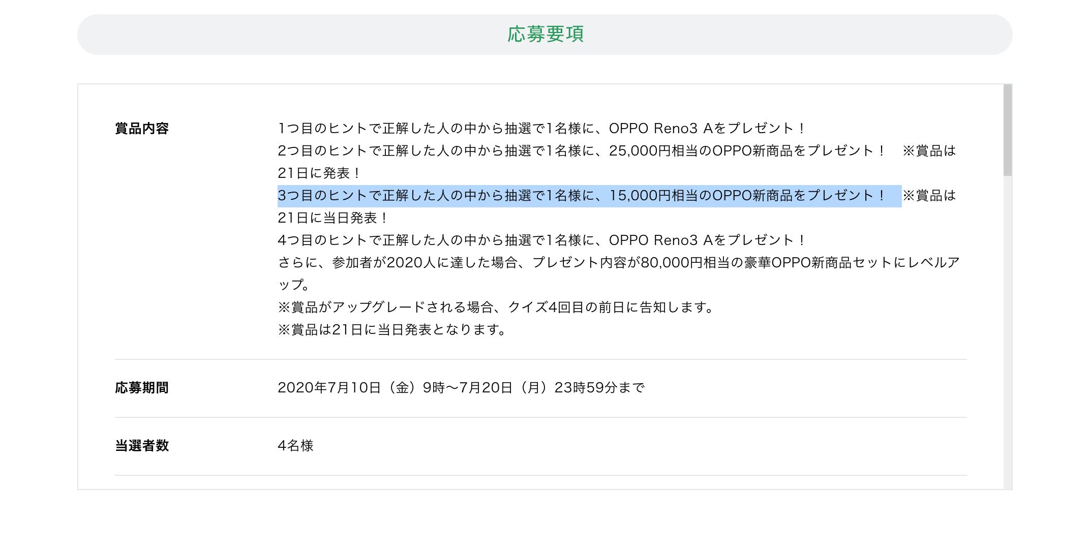 f:id:Azusa_Hirano:20200709130941p:plain