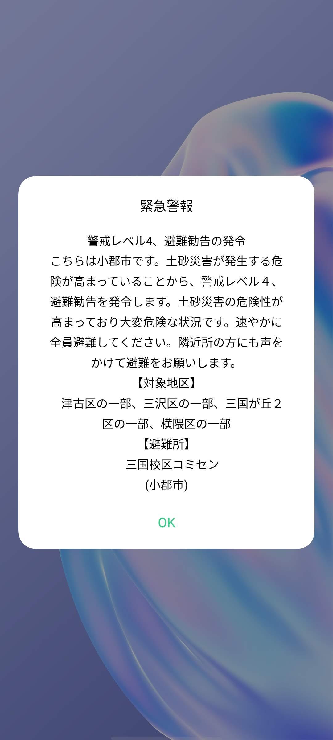 f:id:Azusa_Hirano:20200710145707j:plain