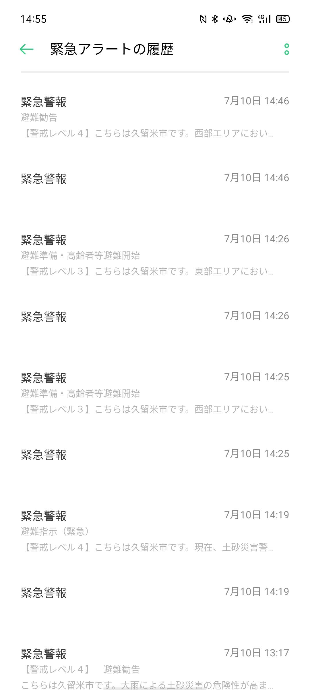 f:id:Azusa_Hirano:20200710145758j:plain