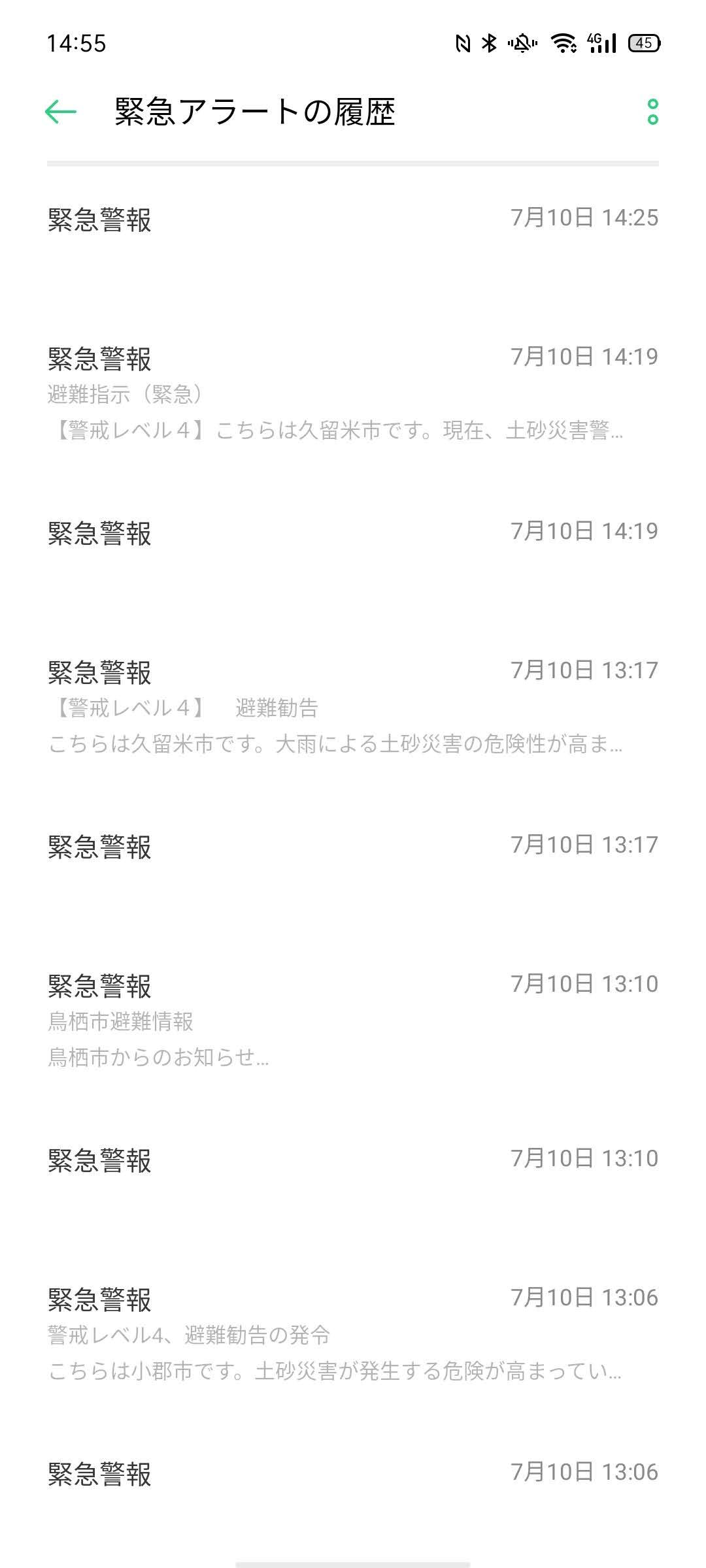 f:id:Azusa_Hirano:20200710145804j:plain