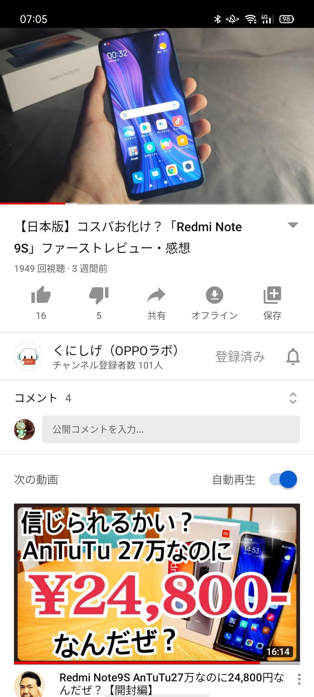 f:id:Azusa_Hirano:20200711070831j:plain