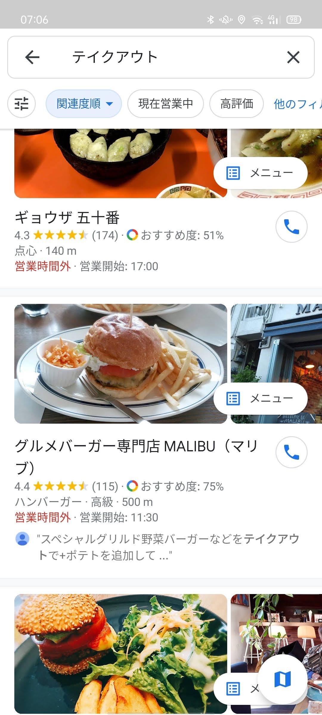 f:id:Azusa_Hirano:20200711070841j:plain