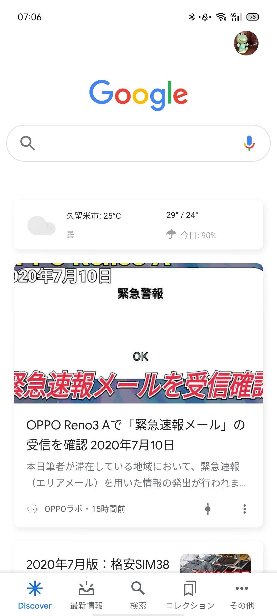 f:id:Azusa_Hirano:20200711070846j:plain