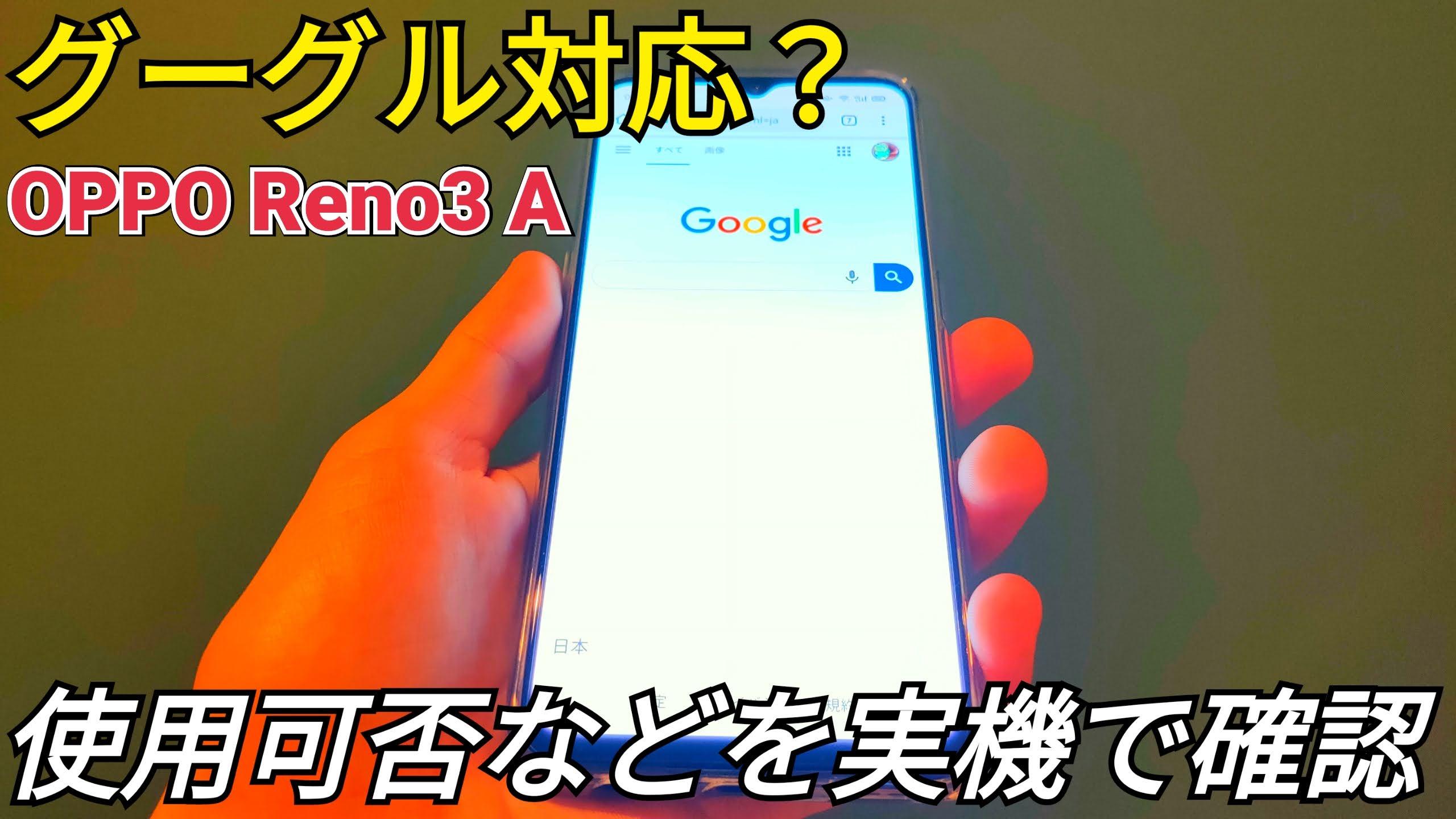 f:id:Azusa_Hirano:20200711074903j:plain