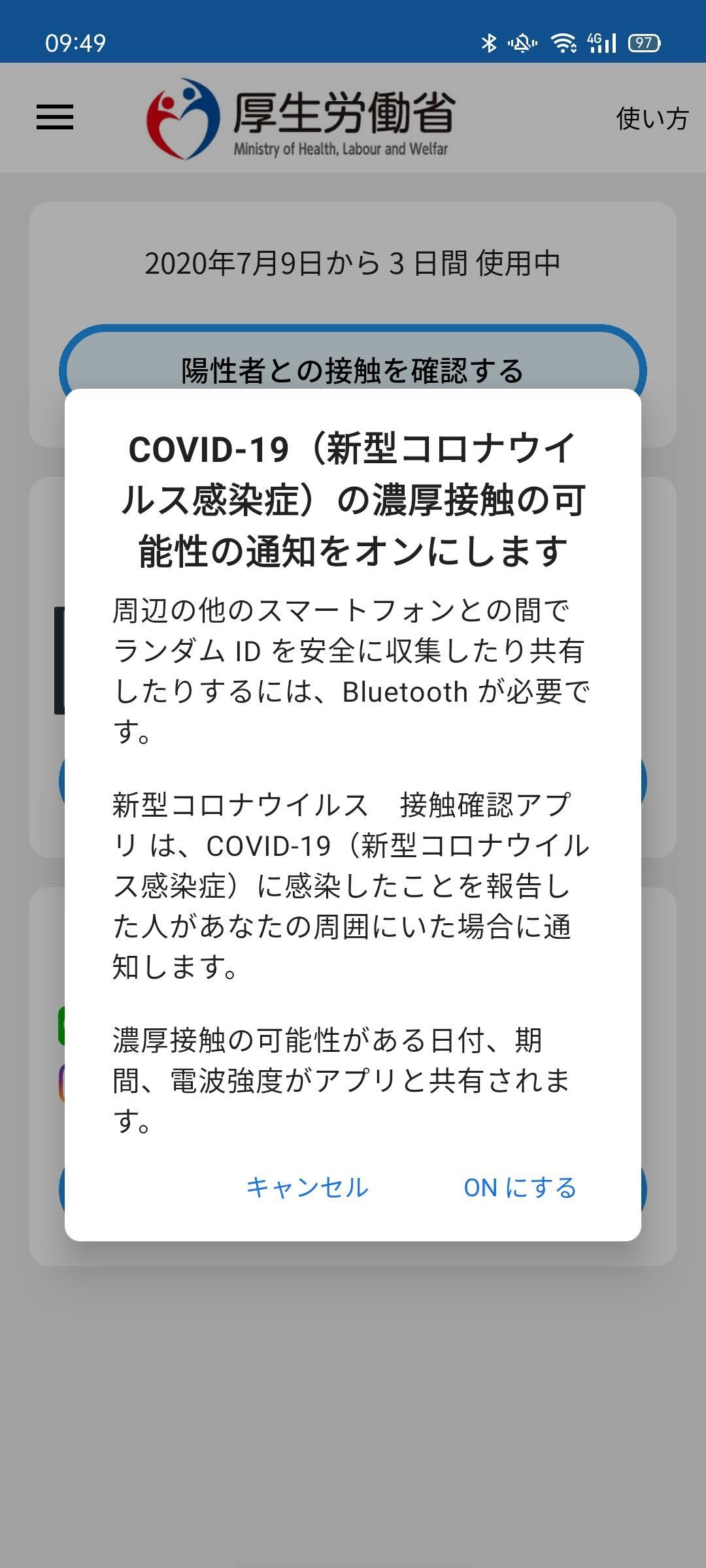 f:id:Azusa_Hirano:20200713095549j:plain