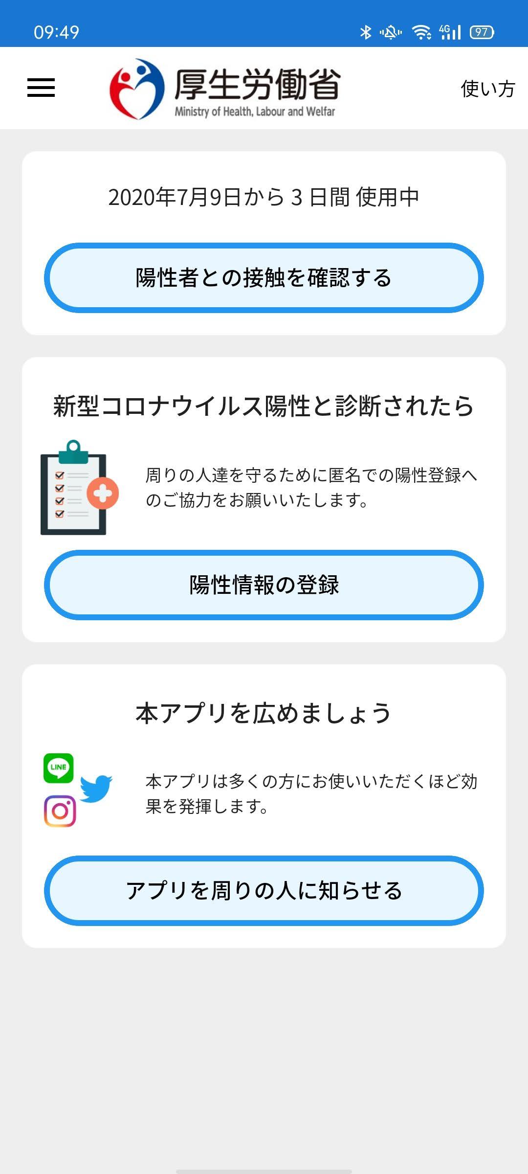 f:id:Azusa_Hirano:20200713095554j:plain
