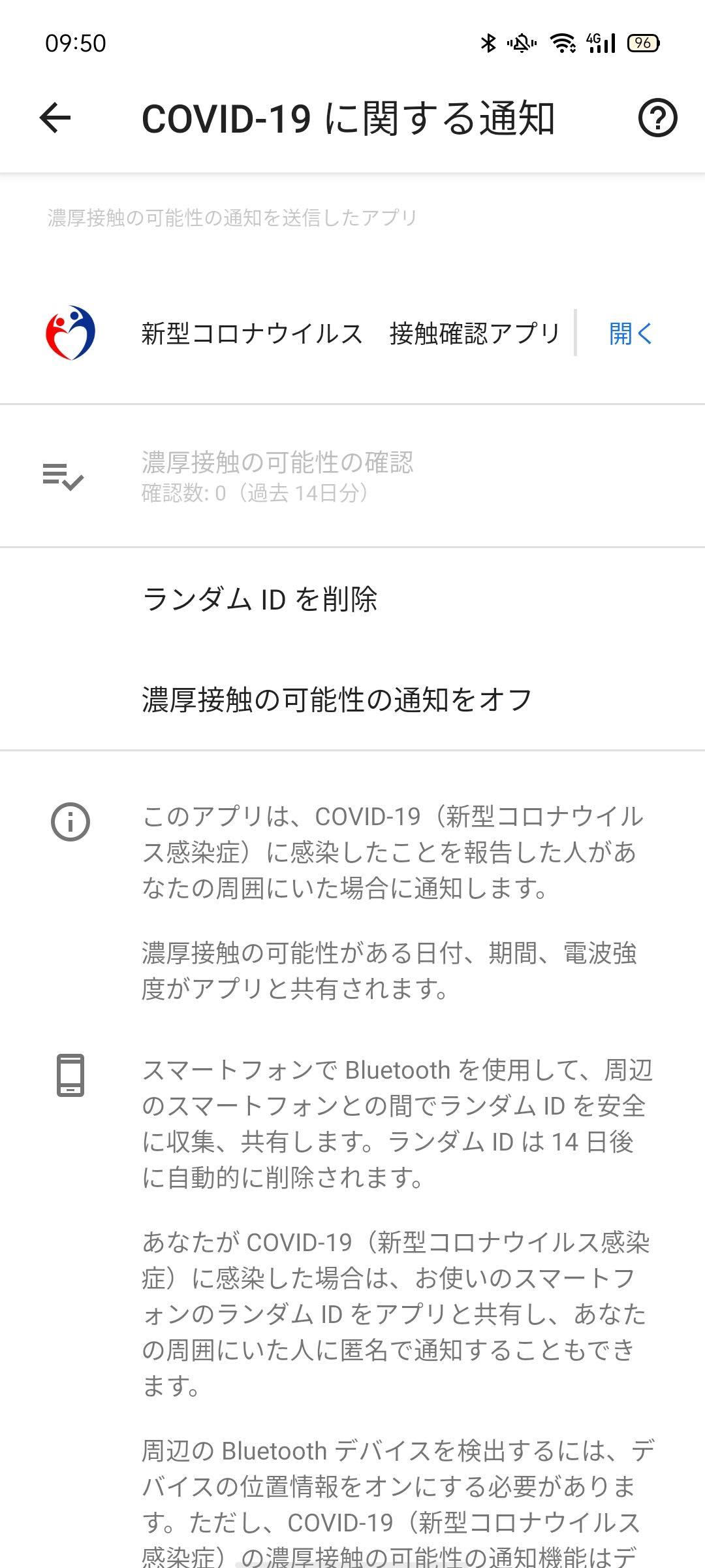 f:id:Azusa_Hirano:20200713095604j:plain