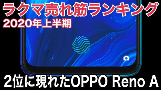 f:id:Azusa_Hirano:20200714171636j:plain