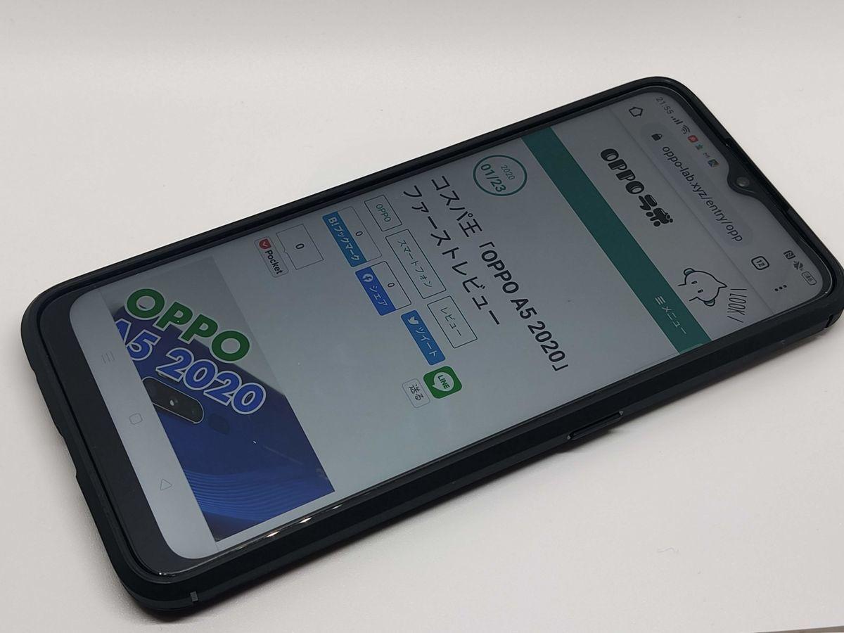 f:id:Azusa_Hirano:20200715124323j:plain
