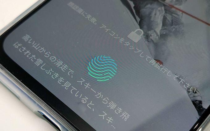 f:id:Azusa_Hirano:20200715124713j:plain