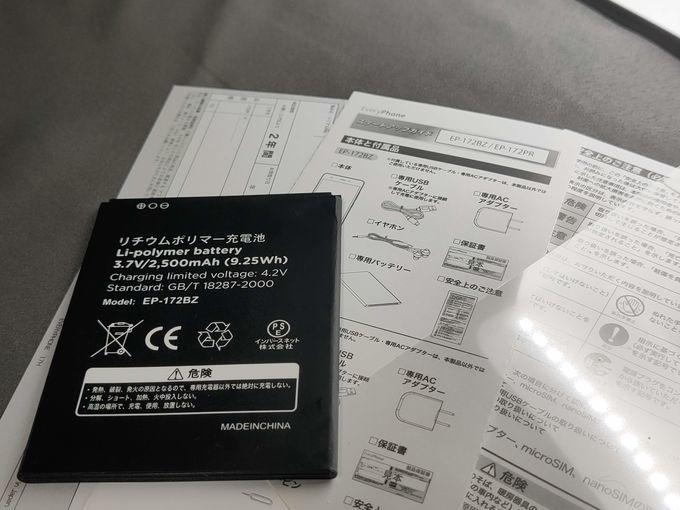 f:id:Azusa_Hirano:20200715125020j:plain