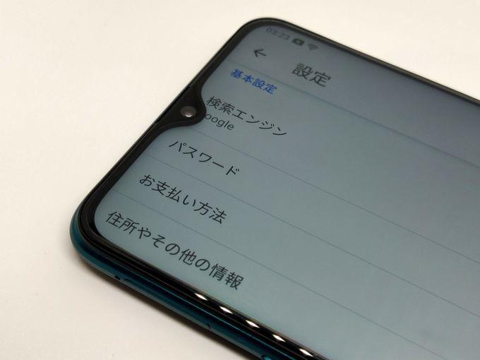 f:id:Azusa_Hirano:20200715125357j:plain
