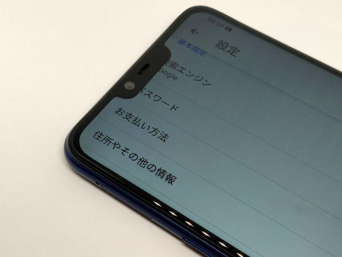 f:id:Azusa_Hirano:20200715125441j:plain
