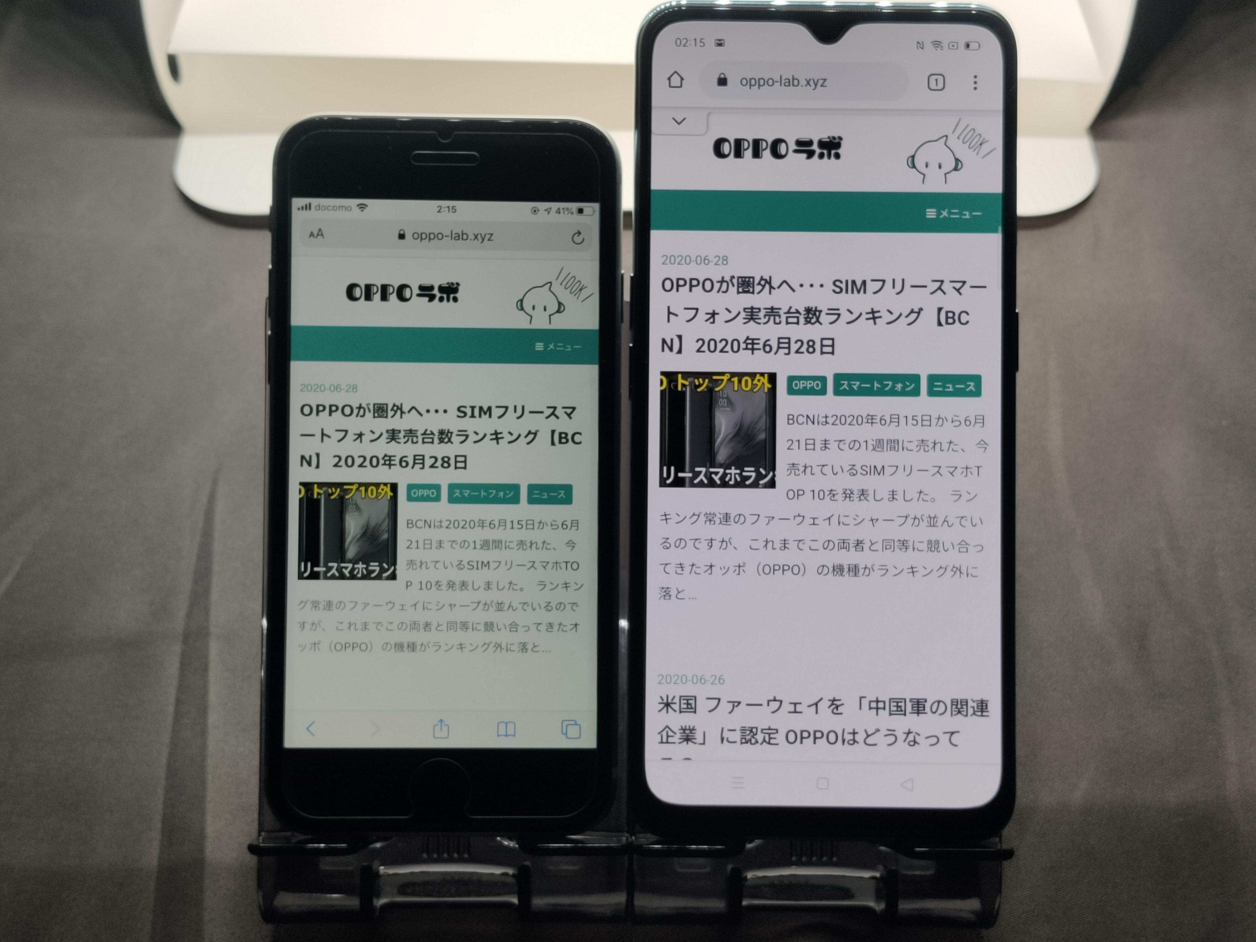 f:id:Azusa_Hirano:20200715130107j:plain
