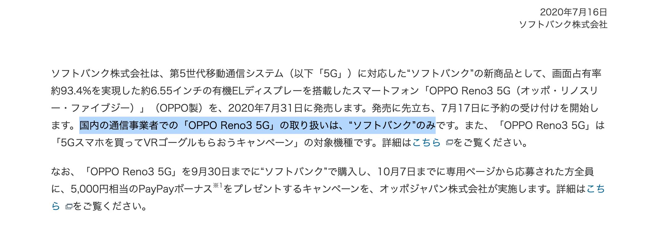 f:id:Azusa_Hirano:20200716123516p:plain