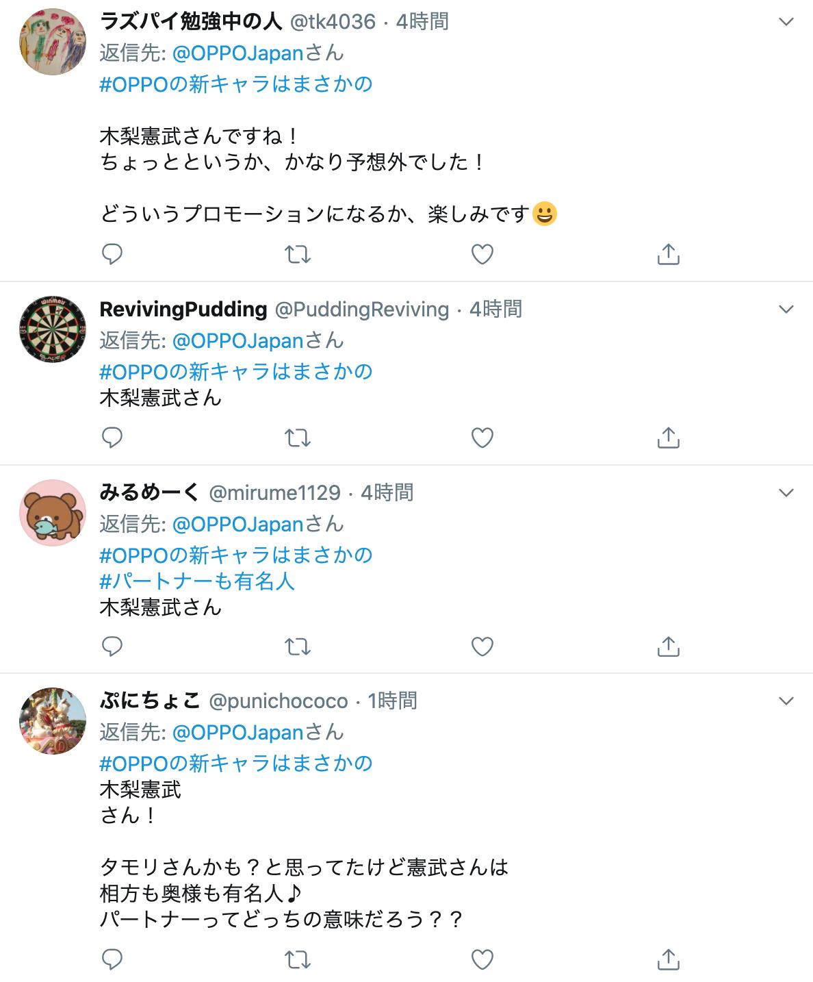 f:id:Azusa_Hirano:20200717150516p:plain