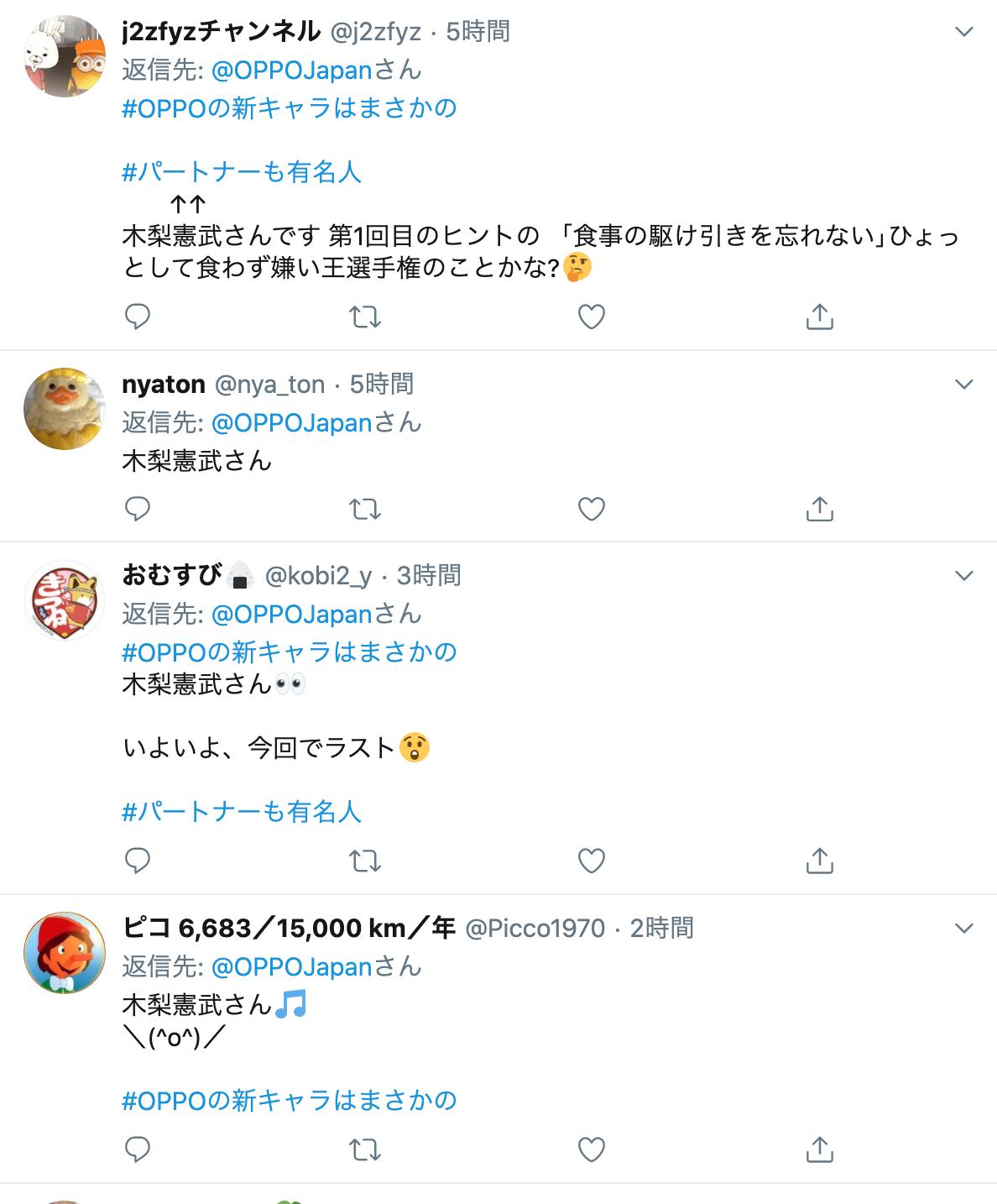 f:id:Azusa_Hirano:20200717150737p:plain