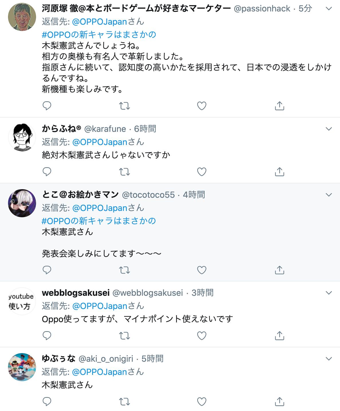 f:id:Azusa_Hirano:20200717150743p:plain