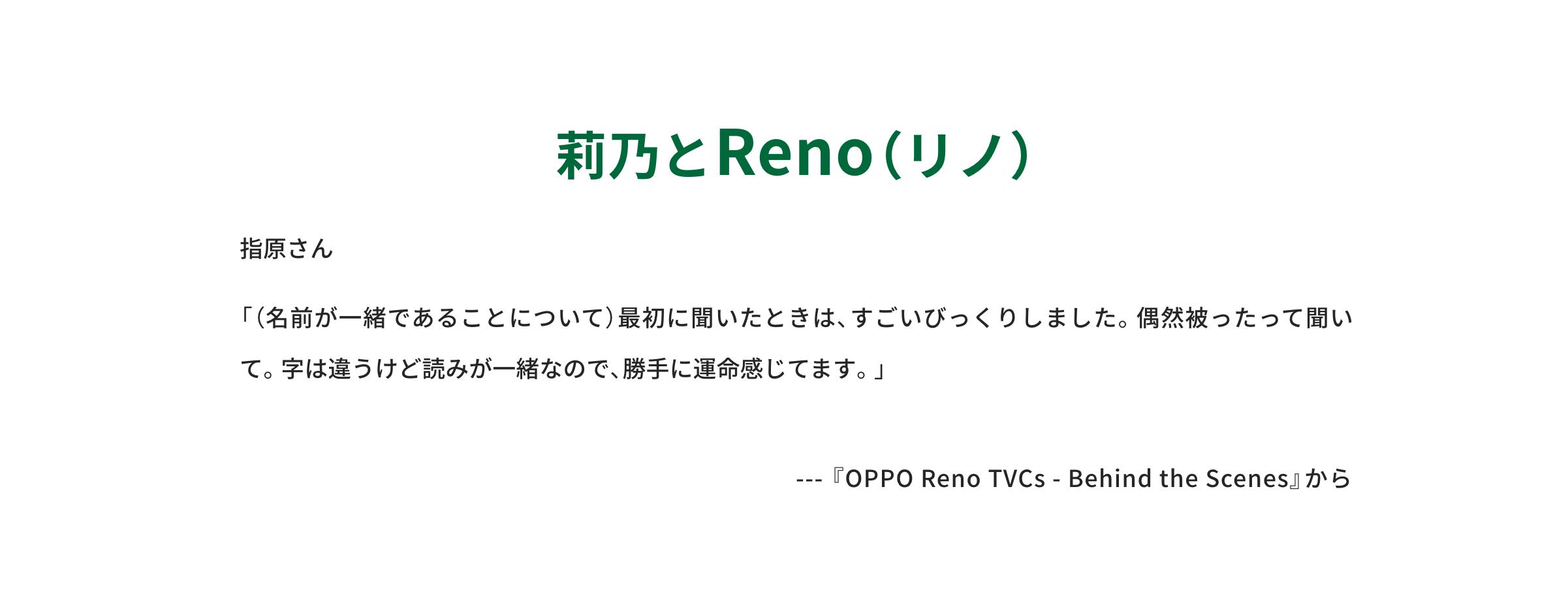 f:id:Azusa_Hirano:20200717151832p:plain