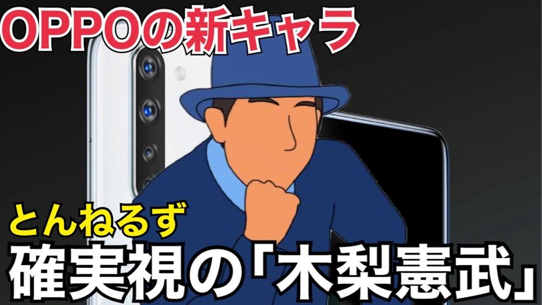 f:id:Azusa_Hirano:20200717153749j:plain